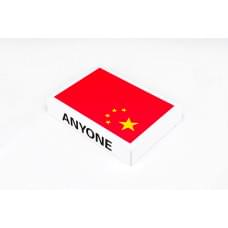 SOUVENIR CHINA FLAG